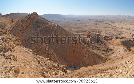 View of the desert canyon Makhtesh Gadol (the Large Crater) in Israel - stock photo