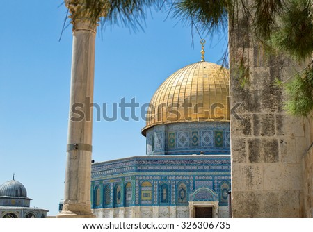 view of The Dome of the Rock on the Temple Mount in Jerusalem Israel - stock photo