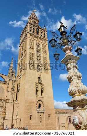 view of the famous Giralda in Seville, Spain - stock photo