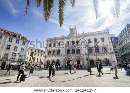 View of the famous landmark, Rossio Railway Station entrance, located in Lisbon, Portugal. - stock photo