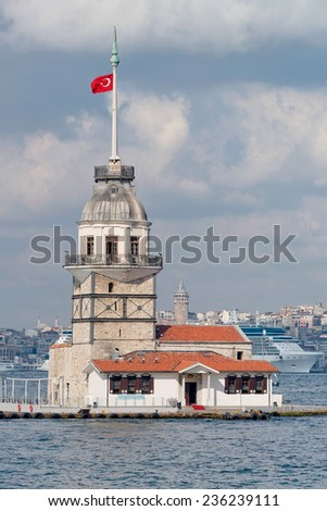 View of the famous Maiden Tower in Bosphorus. Istanbul - stock photo