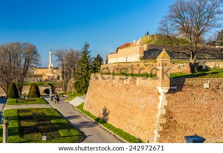 View of the Fortress in Kalemegdan Park - Belgrade, Serbia - stock photo