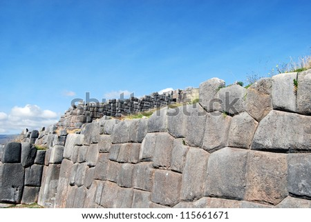 View of the fortress of Sacsayhuaman. Peru