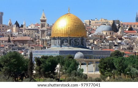 view of the golden Dome of the Rock of Al Aqsa Mosque from the Mount of Olives.Jerusalem, Israel - stock photo