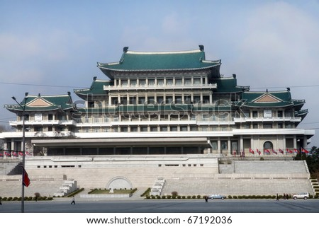 view of the Great Library on the central square of Kim Il-Sung of Pyongyang - capital of the North Korea - stock photo