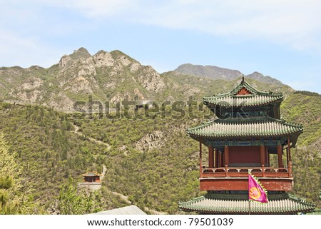 View of the Great Wall of China - stock photo