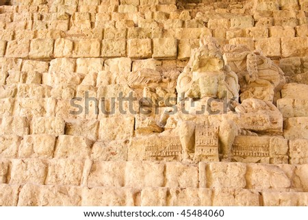 View of the Hieroglyphic Stairway, the work of King Smoke Shell at the ancient Mayan ruins of Copan. Honduras, Central America. - stock photo