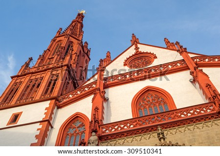 "View of the historic church ""Marienkapelle"" in ""Wuerzburg"" in Bavaria - stock photo"