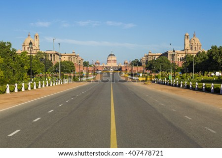 view of the Indian Parliament in New Delhi, India - stock photo