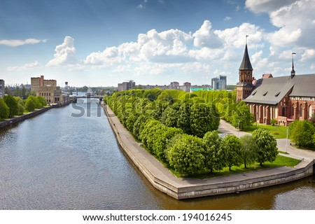 View of the island of Kant and the Cathedral with Beacon Fishing Village - stock photo