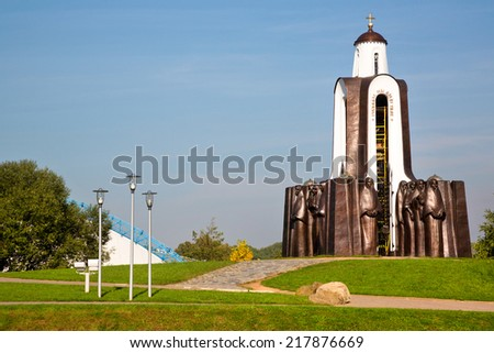 View of the Island of Tears, a memorial to commemorate Belarusian soldiers who died in the war in Afghanistan at center of Minsk city, Republic of Belarus - stock photo