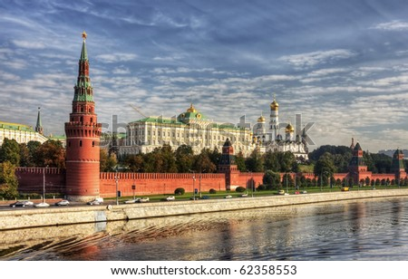 view of the Kremlin Embankment and Moscow cathedrals - stock photo