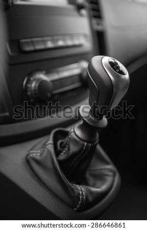 view of the manual gearbox. Closeup photo
