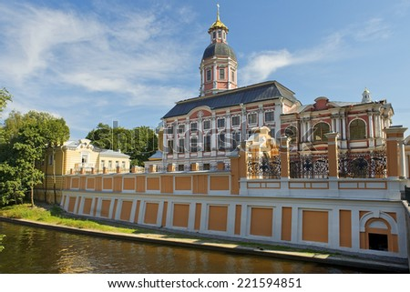 view of the monastery and Alexander Nevsky Lavra from river Monastyrka, Saint Petersburg, Russia - stock photo