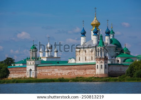 View of the Monastery of St. Jacob Saviour, Rostov the Great, Russia - stock photo