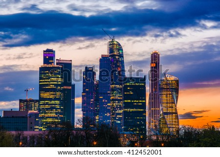 View of the Moscow city - stock photo