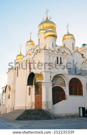 View of the Moscow Kremlin, a popular touristic landmark. UNESCO World Heritage Site.