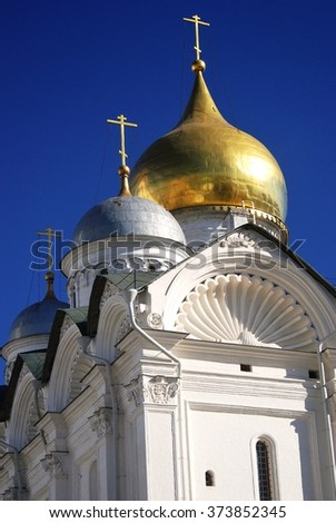 View of the Moscow Kremlin, a popular touristic landmark. UNESCO World Heritage Site. Archangels church. - stock photo