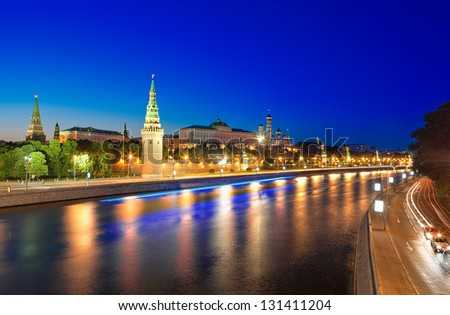 View of the Moscow Kremlin and Moskva River at night. Shot from the Big Stone Bridge.  Moscow, Russia.