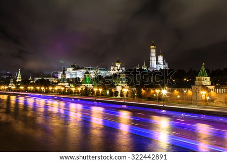 View of the Moscow Kremlin at night