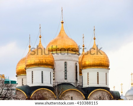 View of the Moscow Kremlin cathedrals from the Moscow River. - stock photo