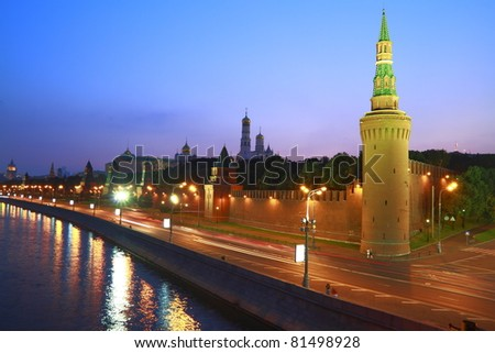 View of the Moscow Kremlin from the Great Stone Bridge over the Moskva River - stock photo
