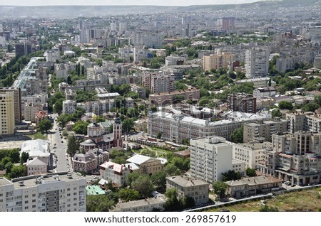 View of the Museum area and the Saratov with the highest 36-storey building in the city.