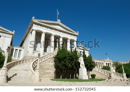 View of the National Library of Greece with the stairs and statue in front - stock photo
