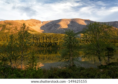 View of the Northern Chorrgor pass, Khibiny, Russia - stock photo