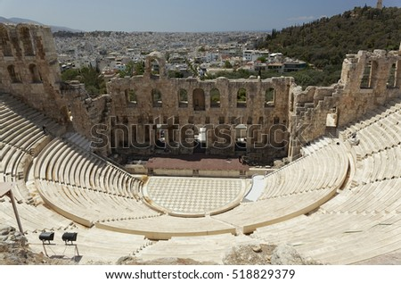 View of the Odeon theater located in Athens, Greece. This view is from Acropolis