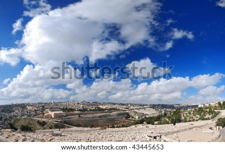 view of the old city of Jerusalem - stock photo