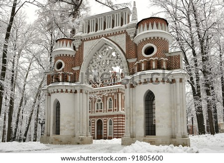 """view of the """"opera house"""" through the """"grape gate"""", Tsaritsyno, Moscow, Russia - stock photo"""