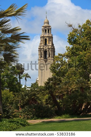 View of the ornate California Tower from Balboa Park in San Diego - stock photo