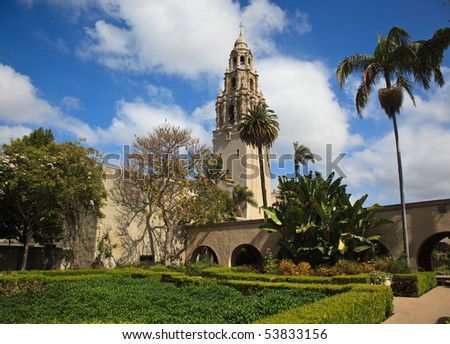 View of the ornate California Tower from the Alcazar Gardens in Balboa Park in San Diego - stock photo