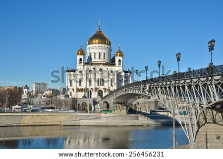 View of the Orthodox Church in Moscow. The Cathedral of Christ the Saviour under the sun. - stock photo