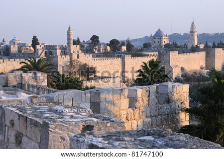 View of the part of the Old City in Jerusalem, Israel, at sunset. - stock photo