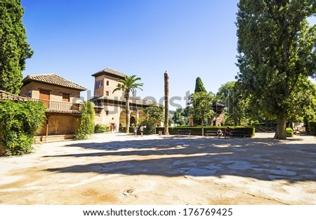 View of the Partal Palace in La Alhambra in Granada, Andalusia, Spain - stock photo