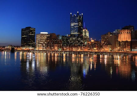 View of the Pittsburgh skyline from bridge - stock photo
