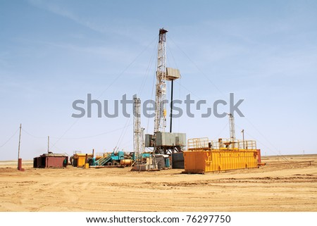 View of the rig. Overall plan. Western Kazakhstan. - stock photo
