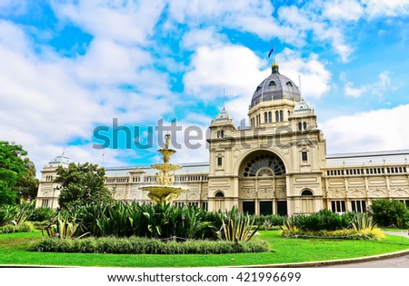 View of the Royal Exhibition Building in Melbourne, Australia. - stock photo
