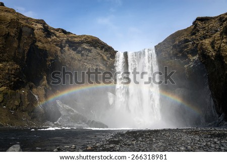 View of the Skogafoss waterfalls in Iceland - stock photo