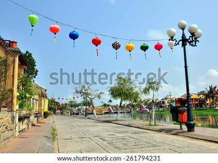 View of the street in Hoi an old town, Vietnam - stock photo