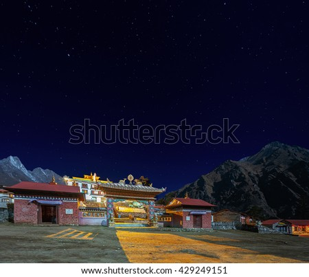 View of the Tengboche monastery in the moonlight - Nepal, Himalayas - stock photo