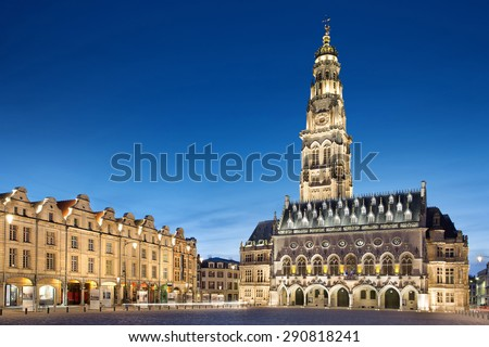 View of the The heroes place in Arras, France - stock photo