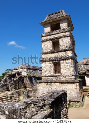 View of the tower at the ancient Mayan city of Palenque, Chiapas, Mexico. - stock photo