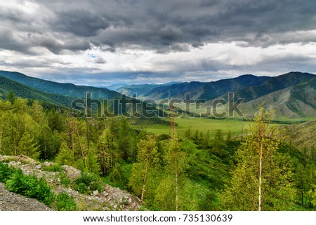 View of the valley from Mountain pass Chike-Taman. Altai Republic, Siberia. Russia