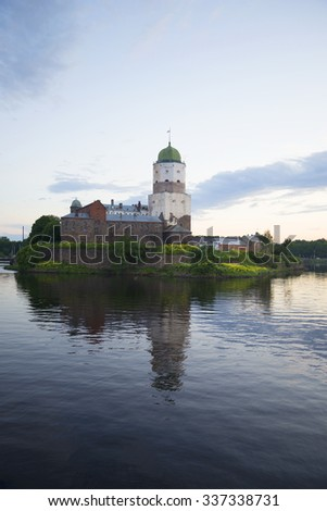 View of the Vyborg castle to white night. Russia - stock photo