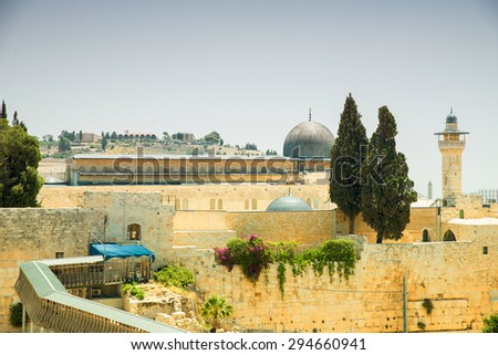 view of the Wester Walll in Jerusalem