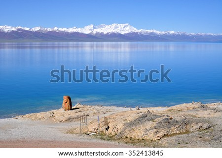 View of Tibetan lake - Namtso lake