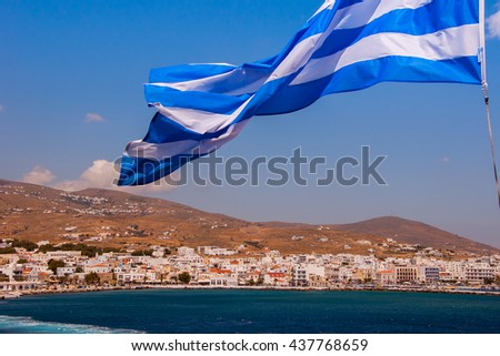 View of Tinos island in greece from the sea, - stock photo